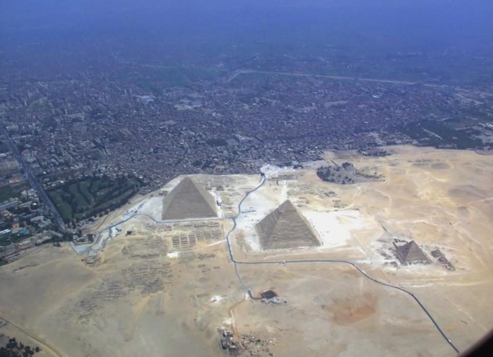 Giza ovan